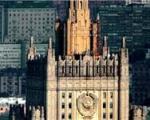 هشدار روسیه در مورد شکست کنفرانس ژنو-2 و عواقب آن برای کل منطقه/ تهران آماده شرکت در ژنو 2 مشروط به..