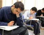 جزئیات آزمون پروژهها در کنکور کارشناسی ارشد 91 اعلام شد