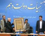 احمدی نژاد: مهمترین مأموریت دولت، زمینهسازی برای حاکمیت امام عصر(عج)بوده است/ مشایی: در دفتر رییسجمهور سابق در کنار احمدینژاد خواهم بود