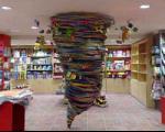 راه اندازی بزرگترین کتاب فروشی ایران