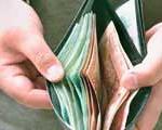 یارانه نقدی فقط برای پركنندگان فرم...