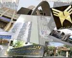 معرفی افتخارآفرین ترین دانشگاهها/ 17 صدرنشین آموزش عالی