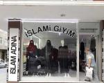 کلکسیون اجناس مختلف با آرم داعش در فروشگاههای ترکیه + تصاویر