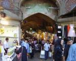 پرسه در بازار