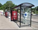 نمونه طرح های جالب ایستگاه های اتوبوس