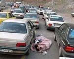 مرکز آمار ایران: 43 درصد خانواده های ایرانی سال گذشته اصلا سفر نرفتند