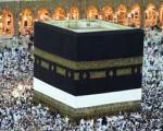 حج در قرآن و روایات (1)