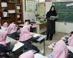 دبستانیها باید زیر نظر معلمانی...
