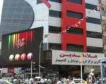 حکایت ساخت وساز غیرقانونی و تخریب دیوارکج علاءالدین