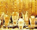 نکته هایی پر فایده درباره طلا و جواهر