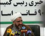 رئیس کمیسیون اصل نود: رحیمی برای پاسخ به اتهامات اعلام آمادگی کرده است
