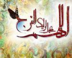 اس ام اس تبریک ماه شعبان (5)