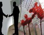 استخدام آدمكش برای قتل پدر