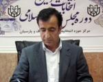 واکنش منتخب بندرلنگه،بستک و پارسیان به ابطال انتخابات
