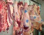 راهنمای خرید گوشت