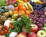 گزارش تازه بانک مرکزی از گرانی و ارزانی مواد غذایی