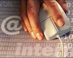 درخواست VPN قانونی/ VPN قانونی برای دور زدن فیلترینگ نیست