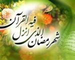 دعایی که امام علی(ع) هنگام افطار میخواند