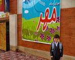 برنامه ریزی برای موفقیت بچه ها در مدرسه