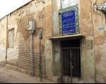 معمای حمام تاریخی و شمع شیخ بهایی