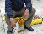 کمترین و بیشترین خط فقر در ایران چقدر است؟