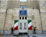 سفیر پاکستان به وزارت خارجه احضار شد