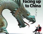 راه سخت آمریكا در برابر چین