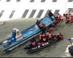 علت غرق شدن کشتی کرهای اعلام شد