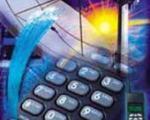 وزارت ارتباطات: مخابرات 650 میلیارد تومان را باید به مشترکان برگرداند
