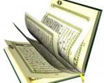 آیاتی حکیمانه از قرآن کریم