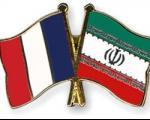 انتقاد فرانسه از روند کند همکاری ایران با آژانس انرژی اتمی