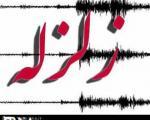 زلزله 4.6 ریشتری بار دیگر تبریز مردم را به وحشت انداخت