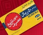 دور جدید طرح انتخاب شماره دلخواه ایرانسل