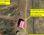 «گونی صورتی» شاهد جدید آژانس بین المللی انرژی اتمی برای متهم کردن ایران