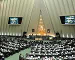 گزارشی از بررسی پرونده اختلاس میلیاردی در مجلس