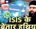 هوش سیاه داعش در دنیای مجازی و رسانهها
