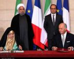 تفاهم نامه همکاری ایران و فرانسه درزمینه محیط زیست و آب وهوا