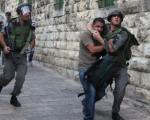 نامه 50 جوان اسرائیلی به نتانیاهو