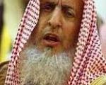 علمای ارشد عربستان: تظاهرات حرام است
