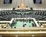 نقدی بر مصوبه عجیب مجلس: برکناری نمایندگان توسط نمایندگان!