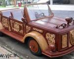 خودروی چوبی در ویتنام +عکس