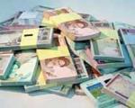 آخرین وضعیت پرداخت وام در بانکها