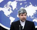 ایران از آمریکا شکایت می کند