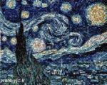 نقاشی با تلسکوپ هابل +عکس