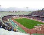 قرعه کشی جام حذفی انجام شد ، برنامه مسابقات جام حذفی