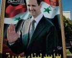 (تصاویر) دمشق در آستانه انتخابات