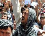 تجمع اعتراض آمیز افاغنه مقیم ایران