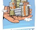 ترسیم عمق رکود در بازار مسکن به روایت آمار/ فروش خانه 24.4 درصد کاهش یافت