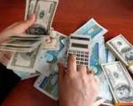 نرخ ارز در بانک مرکزی(92/05/20)