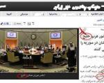 خیانت دوباره گروهك تروریستی منافقین به ایران و نام خلیج فارس! + عكس